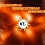 Московская теплосетевая компания внедрила корпоративную сеть видеосвязи от TrueConf