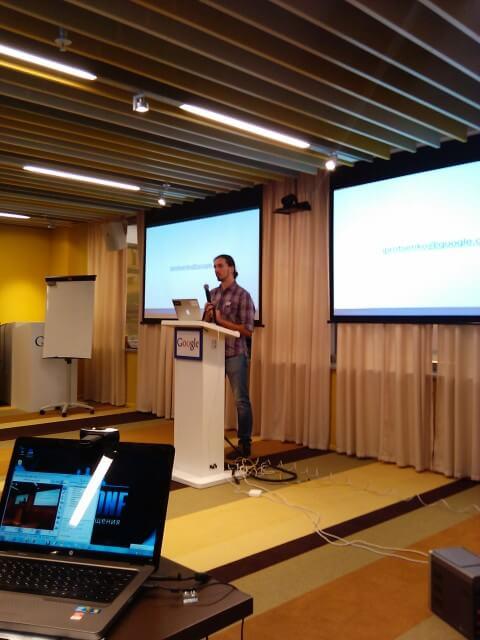 Мы организовали видеовещание семинара Google 1