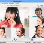 Как создать групповую видеоконференцию в  TrueConf для Windows