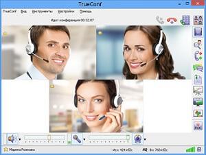 TrueConf: безопасная альтернатива Skype 2