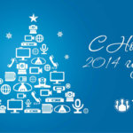 Настоящие новогодние подарки от TrueConf