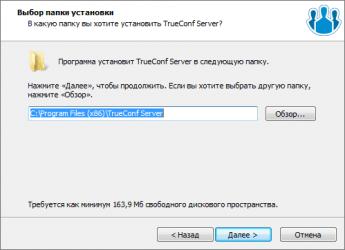 Видеоконференции в локальной сети за 15 минут на базе ОС Windows 2
