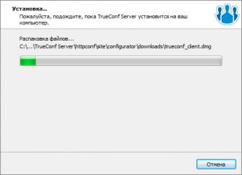 Видеоконференции в локальной сети за 15 минут на базе ОС Windows 4