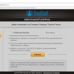 TrueConf Server: Где взять клиентские приложения