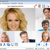 Проведение видеоконференций в TrueConf с комфортом