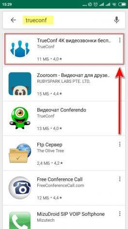 Видеозвонок с iPhone на Android 2
