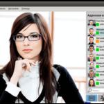 Поддержка ALT Linux в TrueConf для Linux версии 1.0.6