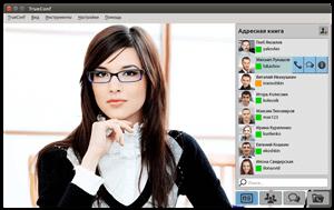 TrueConf для Linux 1.0.6