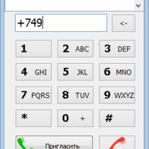 Как подключить услугу «Звонки на телефон» в TrueConf Online