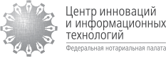 """Логотип Фонда """"Центр инноваций и информационных технологий"""""""