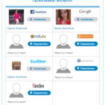 Новый интерфейс адресной книги и ваши любимые аватары в личном кабинете TrueСonf Online