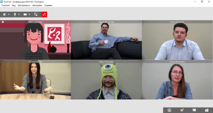 TrueConf vs Skype for Business Server 1