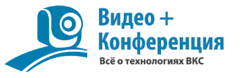 Алматы встречает гостей: Видео+Конференция впервые в Казахстане 5