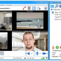 TrueConf поддержал захват RTSP трансляций в видеоконференциях