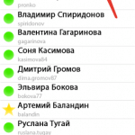 Как позвонить на SIP/H.323-терминал с клиентского приложения для iOS