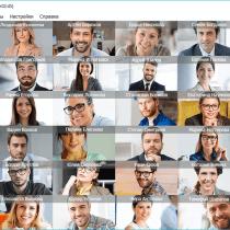 Почему TrueConf Server имеет ограничение в 36 видимых одновременно участников