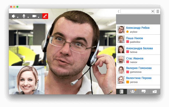 Videocall for OSX