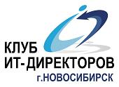 CIO-клуб Новосибирск