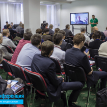 В Москве прошла ежегодная Видео+Конференция 2015