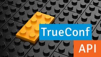 Вышла новая версия TrueConf Server 4.3.5 2