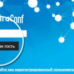 Вышла новая версия TrueConf Server 4.3.5