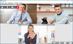 Больше возможностей в TrueConf Online 6.5.4 5