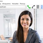 Больше возможностей в TrueConf Online 6.5.4