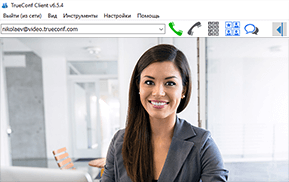 Больше возможностей в TrueConf Online 6.5.4 11