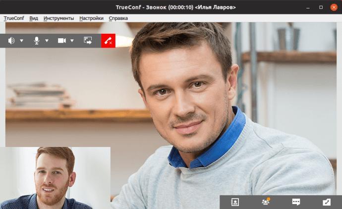 Как cоздать персональную и групповую конференции в приложении TrueConf для Linux 1