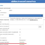 Что делать, если сервер не запускается или не регистрируется