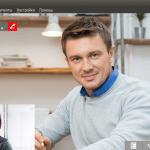 Как пользователям TrueConf Server позвонить в TrueCоnf Online