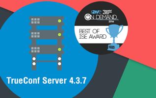 TrueConf Server 4.3.7: Обновлённый, безопасный, надёжный! 5