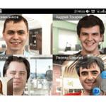 Показ презентаций в мобильных приложениях TrueConf для Android и iOS