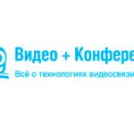 """""""Видео+Конференция"""" снова в Казахстане!"""