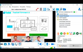 TrueConf Online 6.5.6 – новая версия приложения для Windows 10