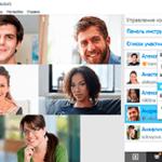 Новые возможности универсального клиентского приложения TrueConf 7.1 β для Windows