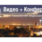 """""""Видео+Конференция"""" посетила крупнейший город Узбекистана"""