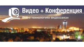 """""""Видео+Конференция"""" посетила крупнейший город Узбекистана 13"""