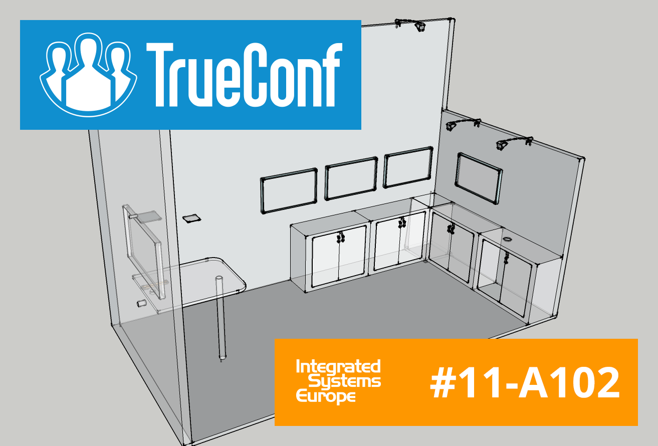 TrueConf примет участие в Integrated Systems Europe 2017 2
