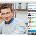Вышла новая версия приложения TrueConf для macOS