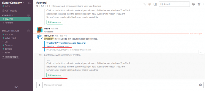 Интеграция TrueConf Server со Slack 5