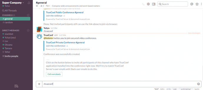 Интеграция TrueConf Server со Slack 4
