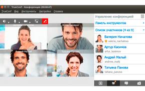 Обновление TrueConf 7.3.4 для Linux: видеозапись, виртуальные фоны и поддержка IDN 7