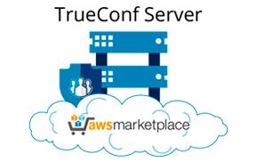 TrueConf Server доступен в облаке Amazon AWS 2