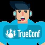 Всё что вы хотели знать о технической поддержке TrueConf Server