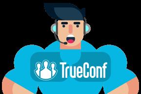 Всё что вы хотели знать о технической поддержке TrueConf Server 2