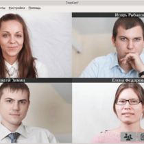 C TrueConf для Linux пользователи не останутся без видеоконференцсвязи