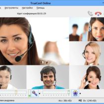 TrueConf Online: бесплатные видеоконференции и Full HD видеозвонки