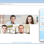TrueConf Server версии 4.2.5 c улучшенной интеграцией с LDAP и мгновенными сообщениями в конференциях через браузеры