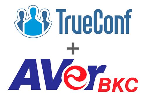 TrueConf сертифицировала ВКС-оборудование AVer 2